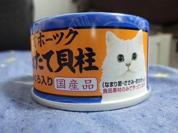 103.05.31CIAO貓罐-小雪+古錐