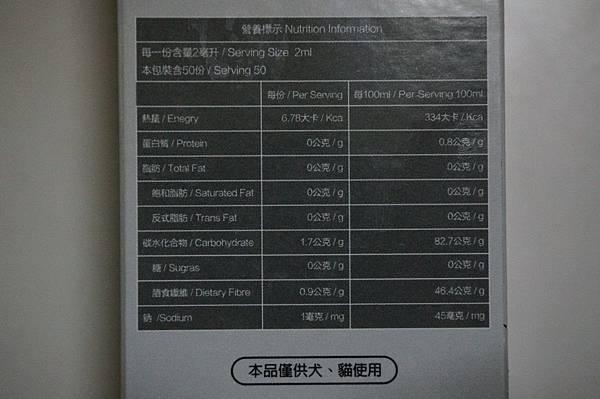 105.09.22双芝液-小雪