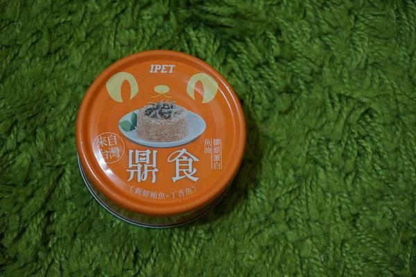 106.02.07鼎食_新鮮鮪魚+丁香魚_雪