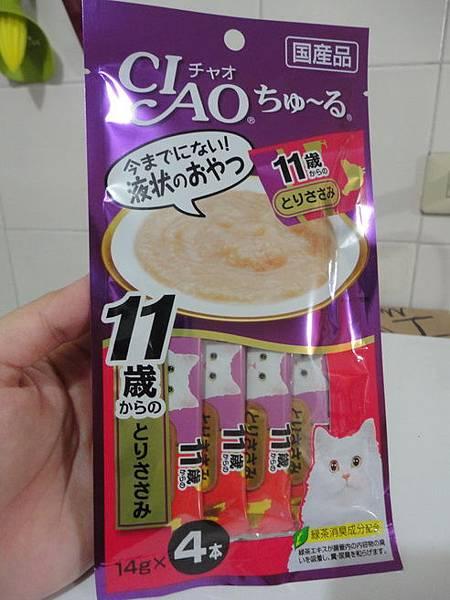 104.01.26-日本買回CIAO11歲好食湯-茉莉