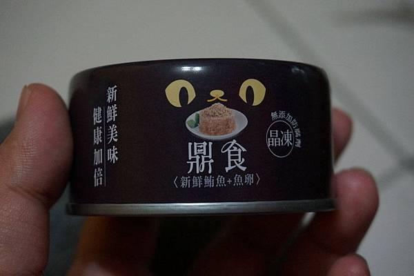 106.10.21鼎食_新鮮鮪魚+魚卵