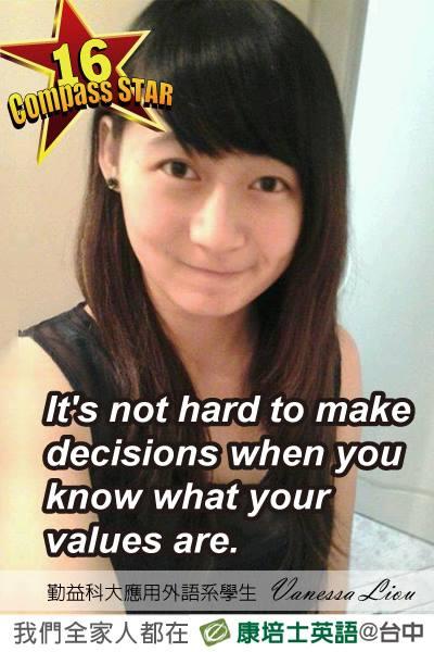 Facebook-Photo-學員心得分享-Vanessa Liou-20130711-(2)