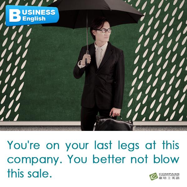 business english 18