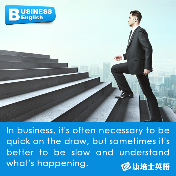 business english 20