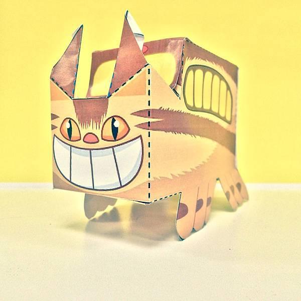 cat bus front