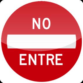 12_NO ENTRE 禁止進入