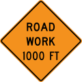 51_Road Work/道路施工