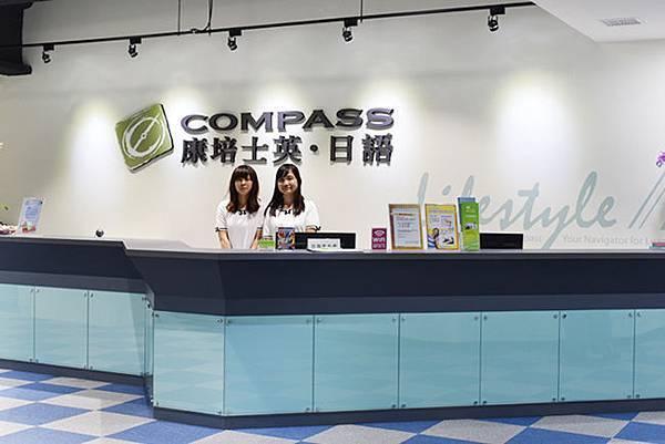 康培士英語_北區進化店,免費諮詢專線:0800580156