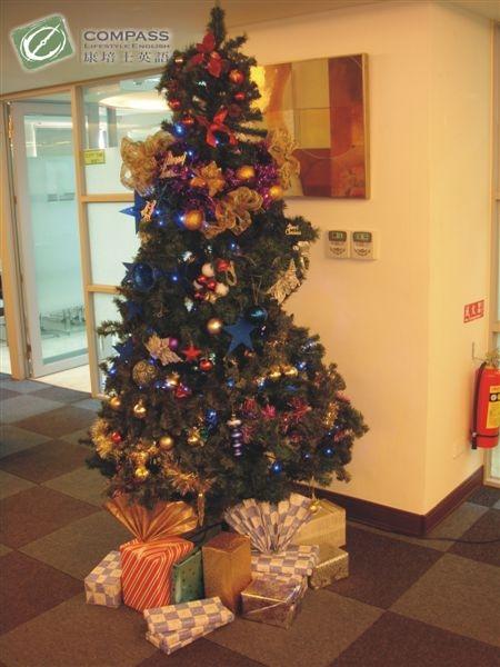 康培士的大聖誕樹.jpg