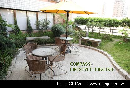 compass,康培士英語04