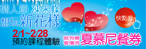 Happy-Valentines-Day_0214_Banner.jpg