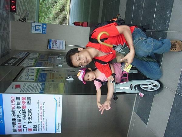 0502台北動物園 033.jpg