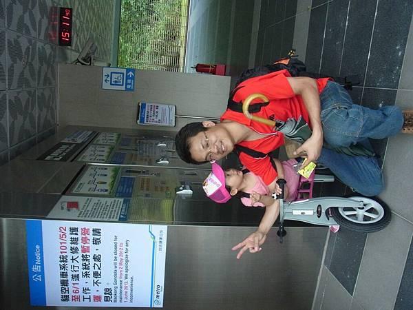 0502台北動物園 036.jpg