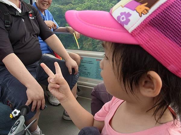 0502台北動物園 040.jpg
