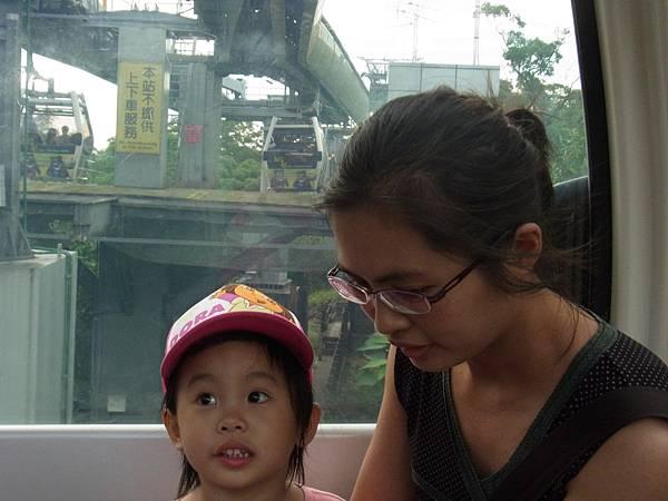 0502台北動物園 047.jpg