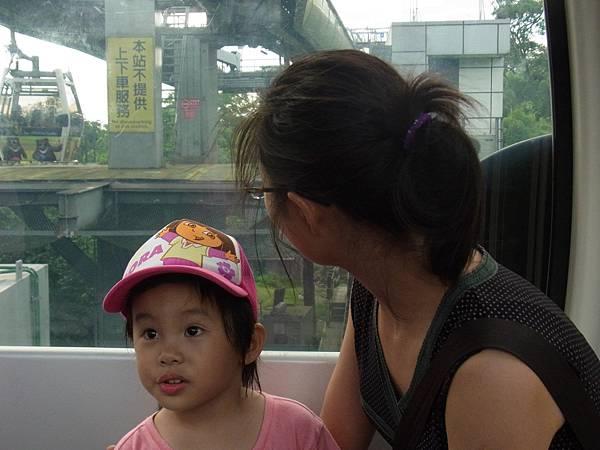 0502台北動物園 051.jpg
