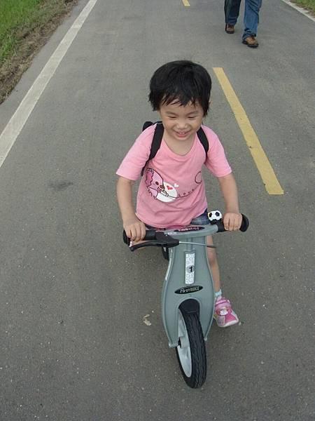 0502台北動物園 055.jpg