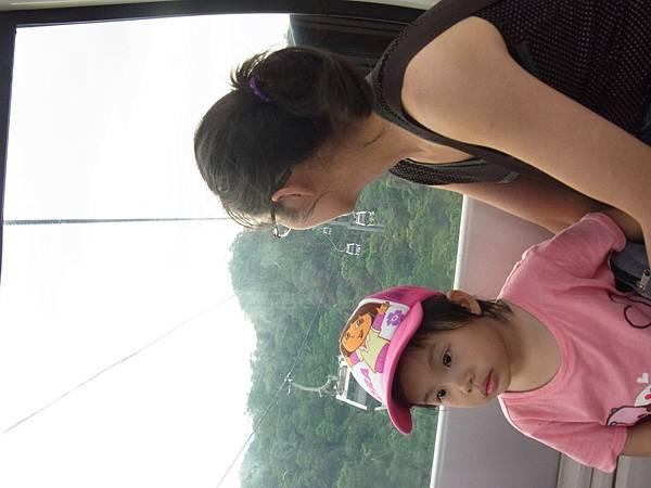 0502台北動物園 059.jpg