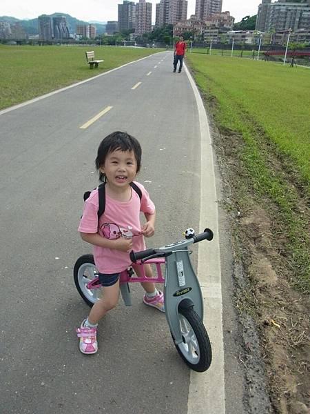 0502台北動物園 061.jpg