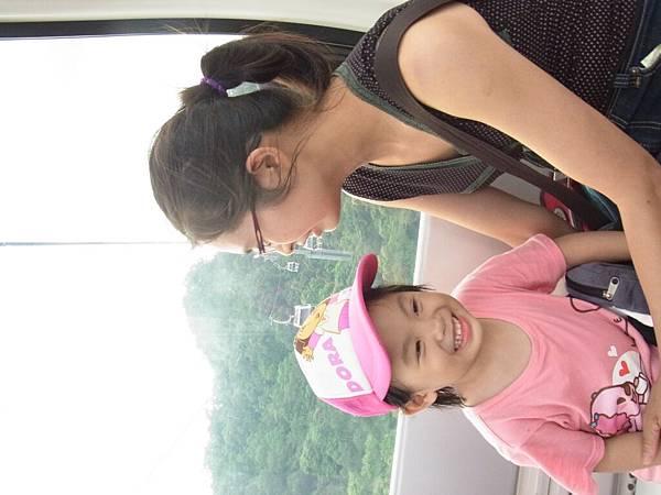 0502台北動物園 063.jpg