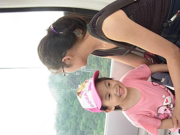 0502台北動物園 064.jpg