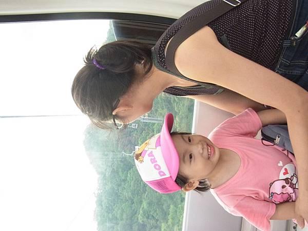 0502台北動物園 065.jpg