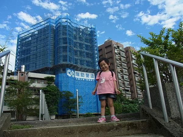 0502台北動物園 069.jpg