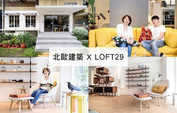 LOFT79-2