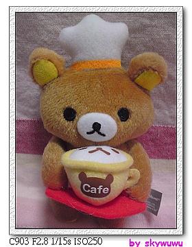 咖啡拉拉熊