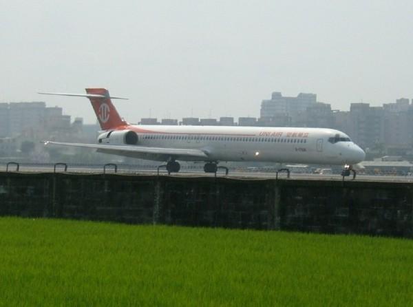 立榮MD90   3.jpg