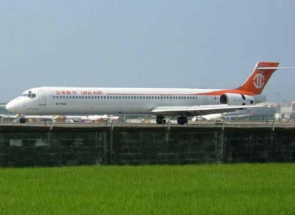 立榮MD90   4.jpg