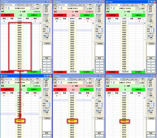 康和大戶系統-新超級飆速設定操作說明