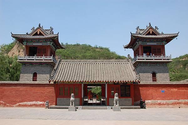 Gongyi 1