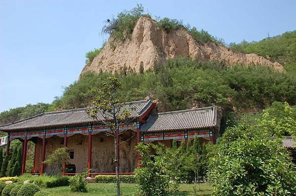 Gongyi 2