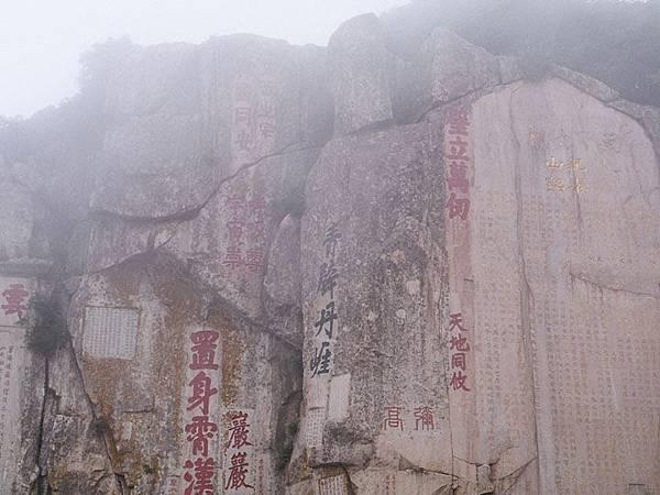 Taishan 18b
