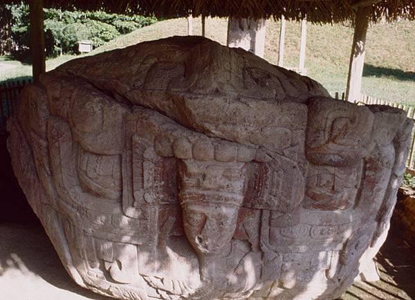 quirigua 1