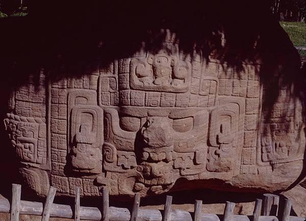 quirigua 7
