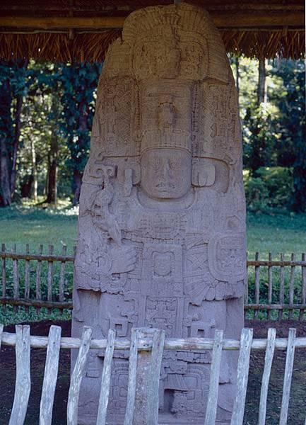 quirigua 11