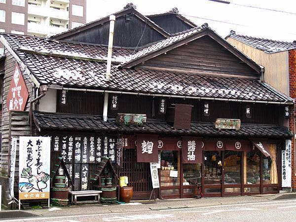 kanazawa j5