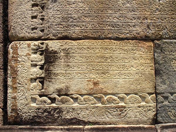 Polonnaruwa 15a