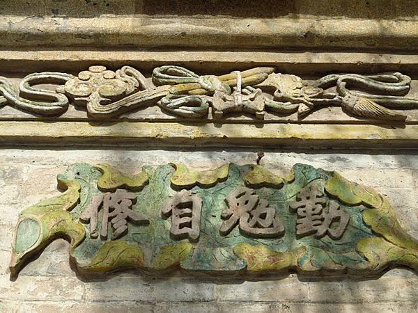 Yongtai a5