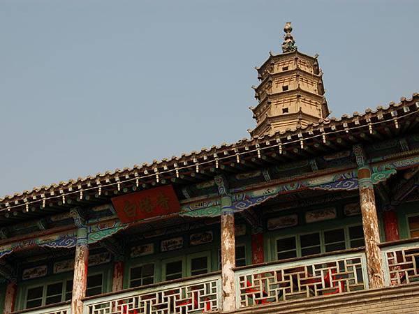 Lanzhou 3