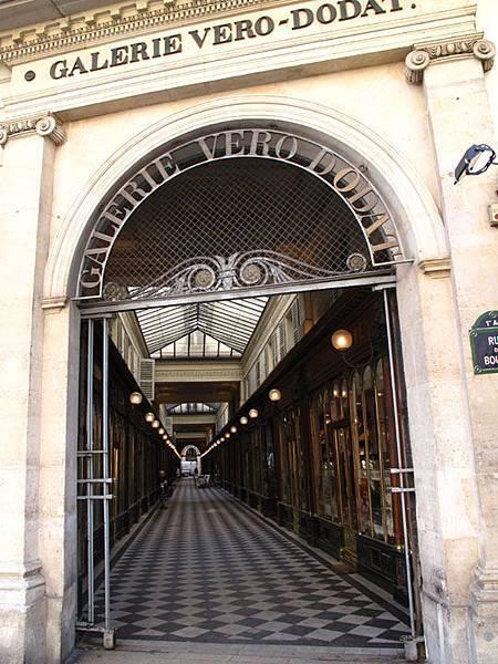 Paris f2.JPG