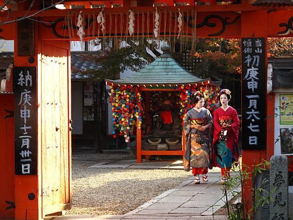 Kyoto f1.JPG
