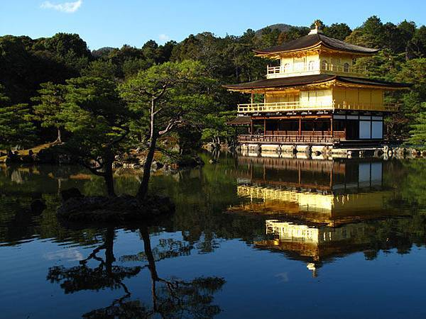 Kyoto s2.JPG