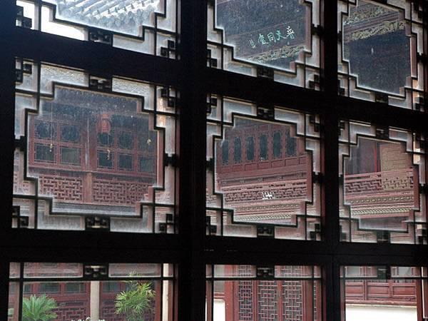 Suzhou j20.jpg