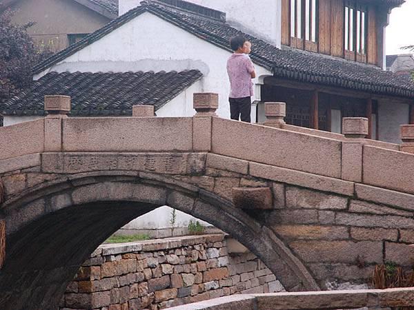 Suzhou l8.jpg