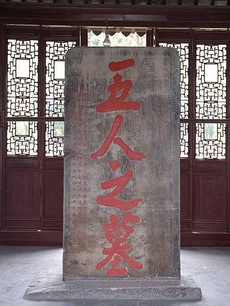 Suzhou m5.jpg