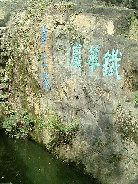 Suzhou m23.jpg