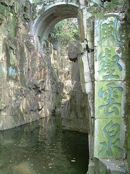 Suzhou m25.jpg